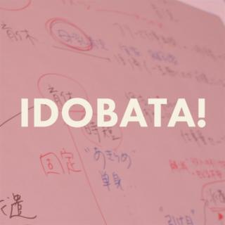 2015年9月28日「IDOBATA!-女の人生障害物だらけ?」開催